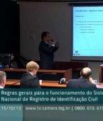 Comissão de Segurança Pública e Combate ao Crime Organizado